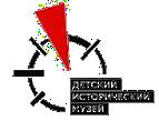 http://www.polithistory.ru/children/?museum=50