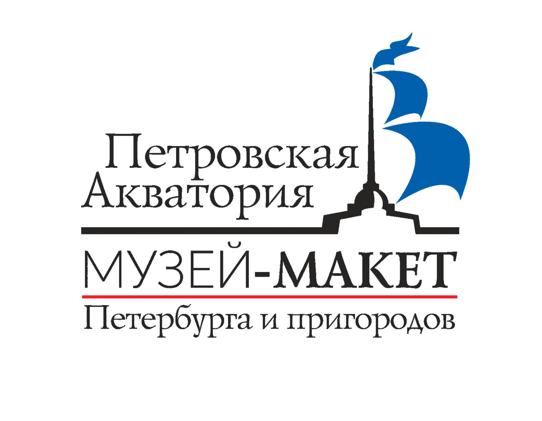 http://peteraqua.ru