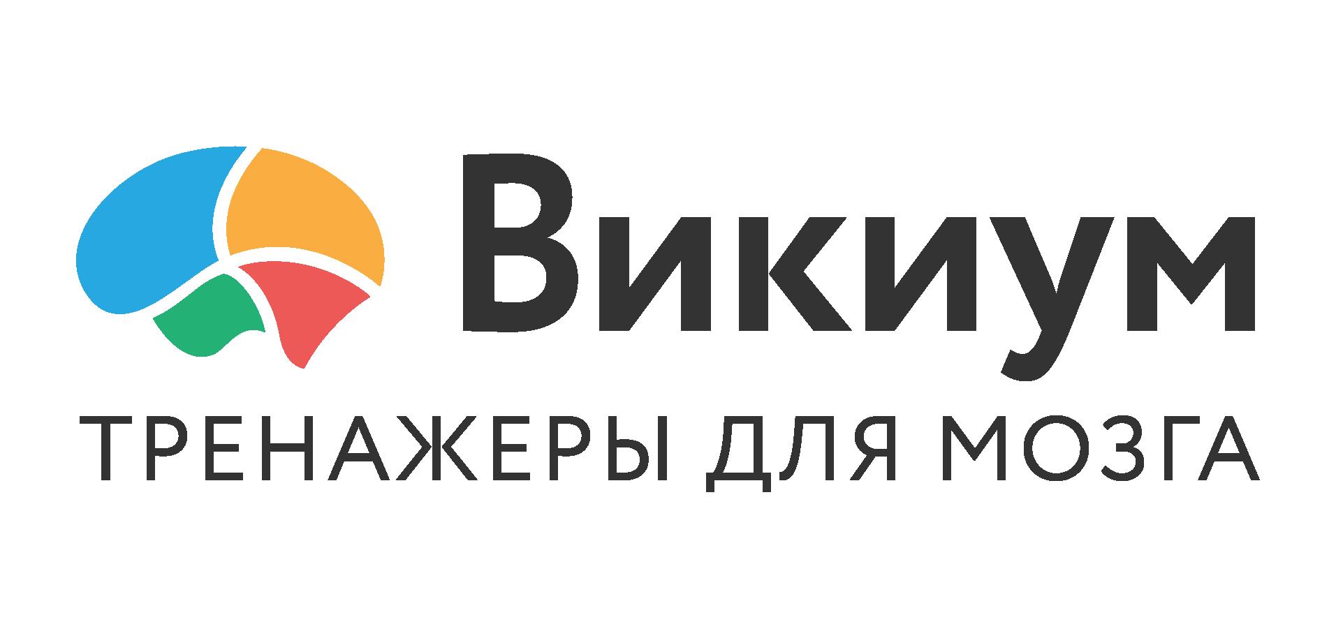 https://wikium.ru/