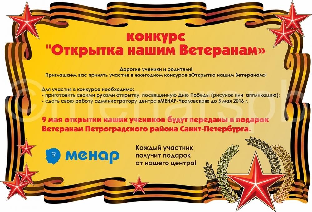 Поздравления конкурсы юбилей 50 лет сценарий побывать
